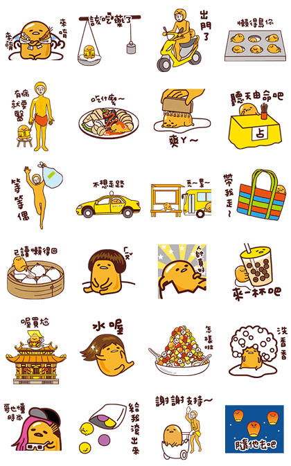 Local King gudetama - Taiwanese Style