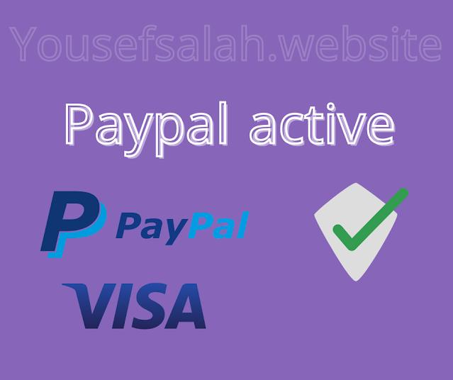 تفعيل حساب باي بال خطوة بخطوة - Paypal active