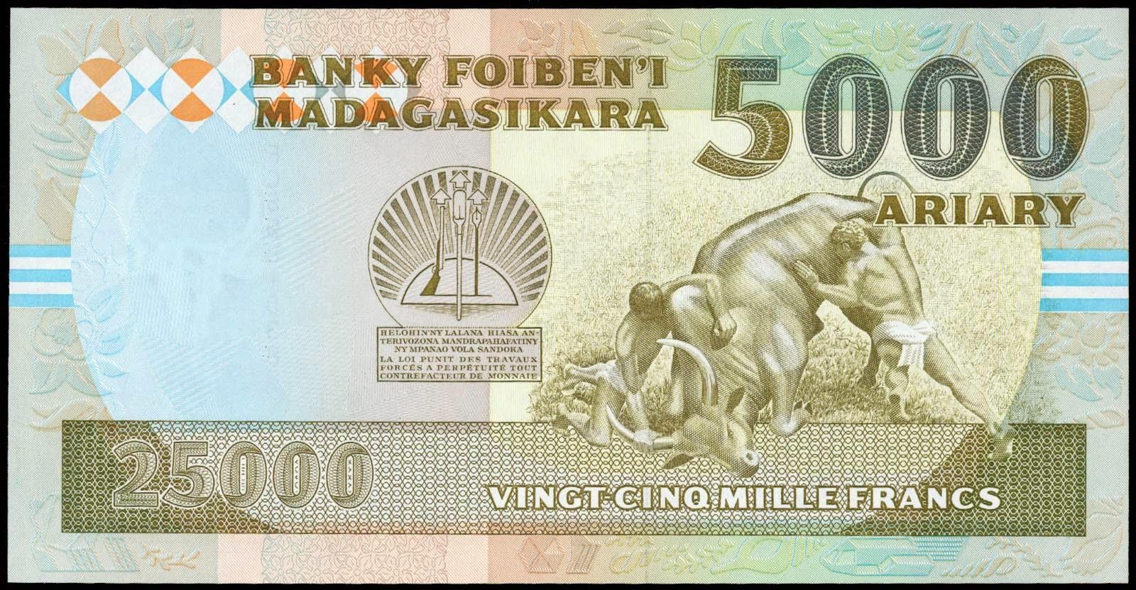 Madagascar money 25000 Francs = 5000 Ariary