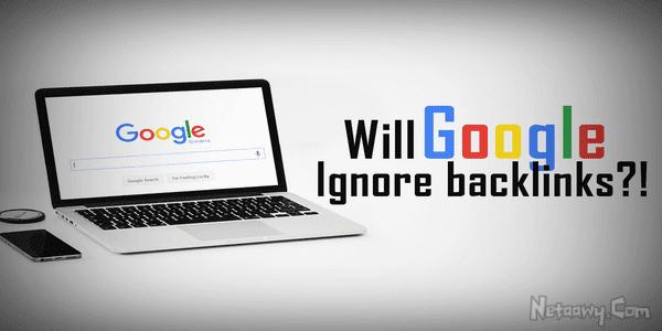 هل-تراجعت-أهمية-الباكلينكس-لدي-جوجل-؟