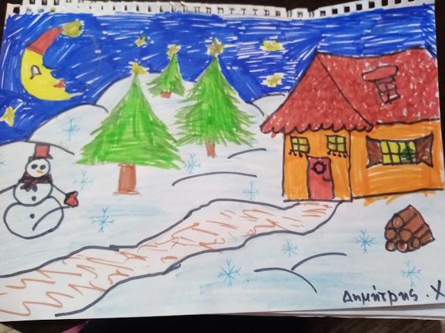 Δράση αλληλεγγύης προς τα Νοσοκομεία της Αργολίδας με Χριστουγεννιάτικες μαθητικές ζωγραφιές
