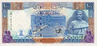 سعر صرف الليرة السورية أمام العملات الرئيسية السبت 15/2/2020