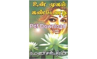 Un Mugam Kandenadi By Ramanichandran novel pdf download