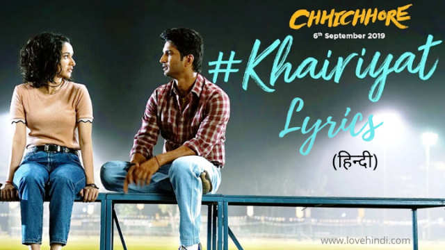 Khairiyat lyrics in Hindi