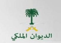 سعود بن فهد بن منصور بن جلوي