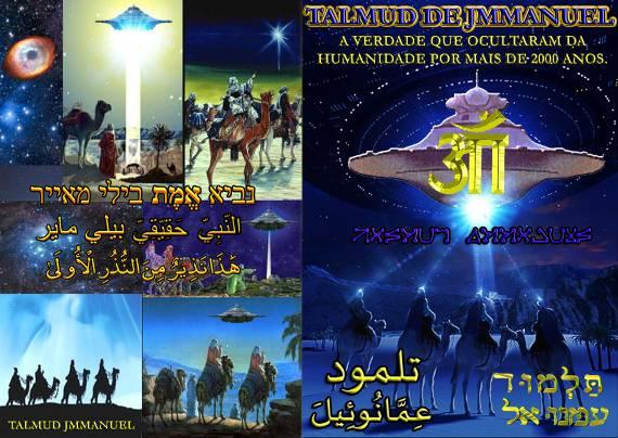 O Talmud de Jmmanuel!  CAPA%2B2%2BINTERNA%2BTALMUD%2BDE%2BJMMANUEL%2BSEM%2BWWW