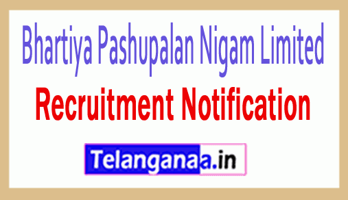 Bhartiya Pashupalan Nigam Limited BPNL Recruitment