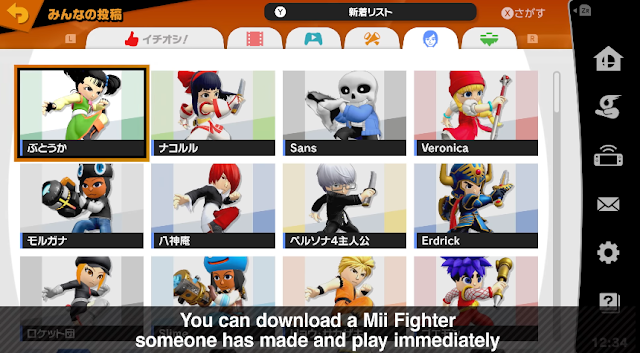 Shared Content Super Smash Bros. Ultimate Sans