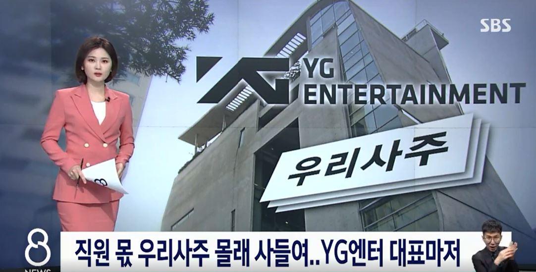 yg1.JPG