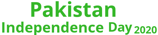 Pakistan Independence Day Quotes and Wishes 2020