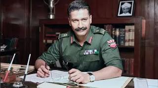 vicky-kaushal-starrer-sam-manekshaw-biopic-gets-its-title-sam-bahadur-teaser-release