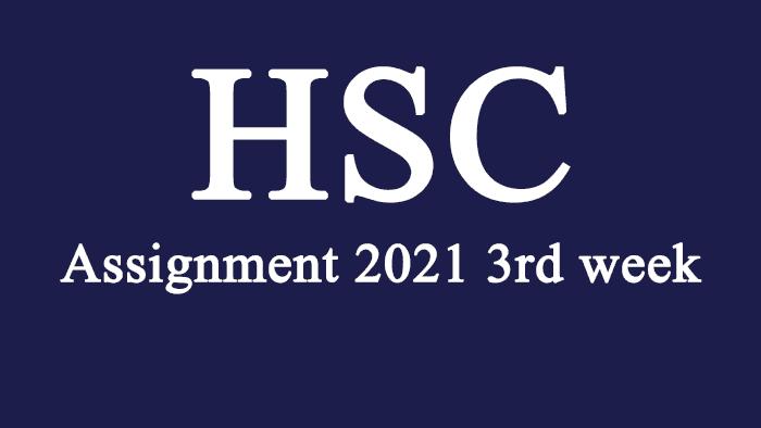 HSC Assignment 2021 3rd week PDF