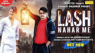 Lash Nahar Me Song Gajendra Phogat - Msmd Lyrics