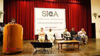 SICA Tamil Website Launch Stills  0017.jpg