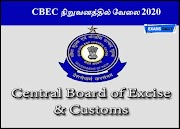 CBEC நிறுவனத்தில் வேலை 2020?
