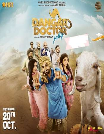 Dangar Doctor Jelly 2017 Punjabi 720p HDRip x264