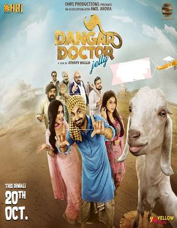 Poster Of Punjabi Movie Dangar Doctor Jelly 2017 Full HD Movie Free Download 720P Watch Online