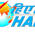 HAL Notification 2017 | Apply Online for Diploma Apprentices Vacancies @ www.hal-india.com