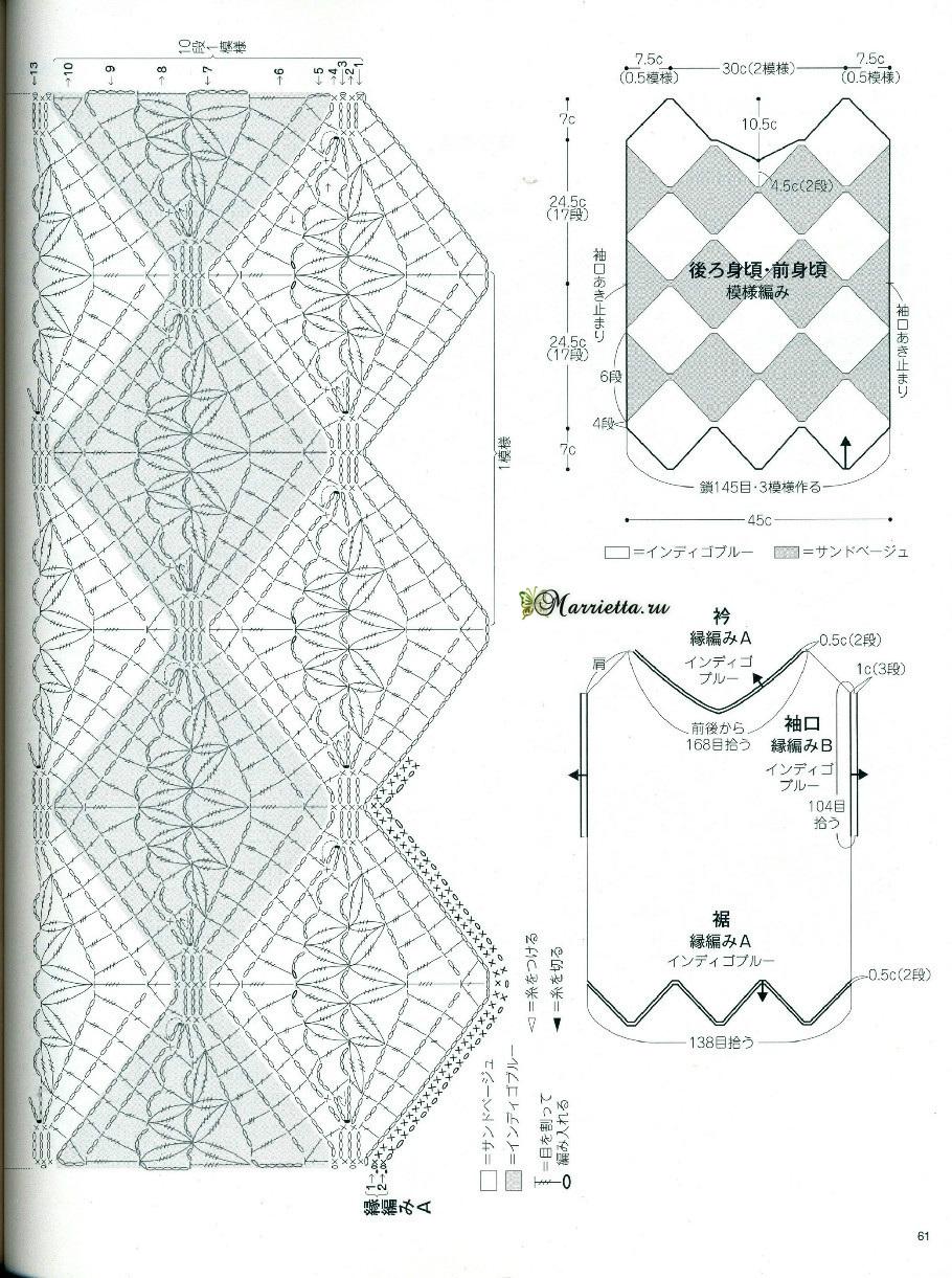 Топ крючком геометрическим узором (3)