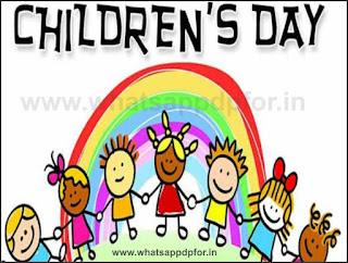 children's day drawing competition