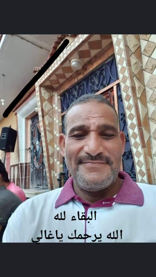رئيس برلمان القاده لشباب العرب يعني عائله الشافعي بكفر الدوار بالبحيره والمنوفية
