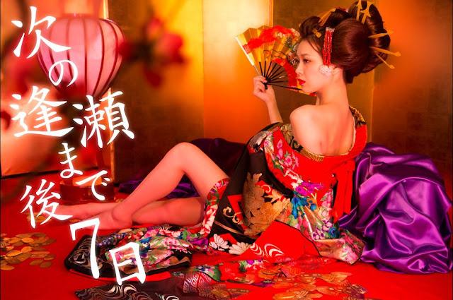 Apa Itu Geisha - Geisha Mistik