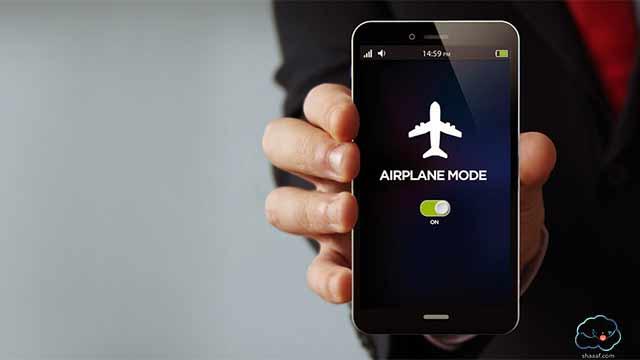 فعل وضع الطيران وقت لا تحتاج الهاتف