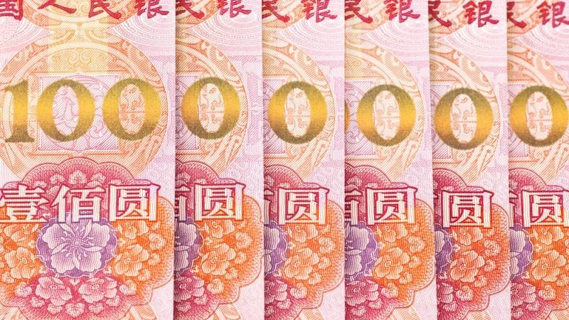 Китай: пауза со стороны Национального Банка Китая