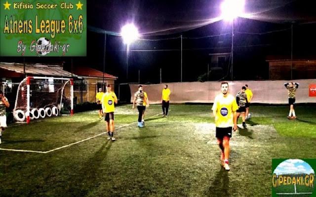 Athens League 6X6: «Μέθυσε» και… ξεγύμνωσε την ΤΣΑ-ΠΟΥ η Vodka juniors!