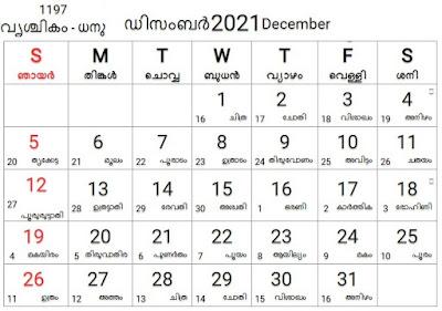 December 2021 Malayala Manorama Calendar