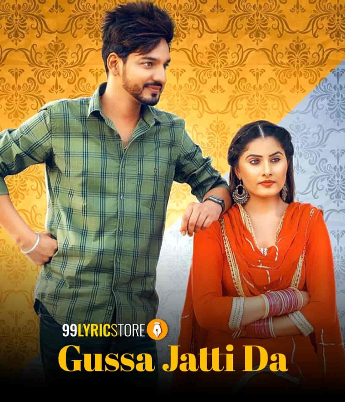 Gussa Jatti Da Punjabi Song Sung by Gurjaaz