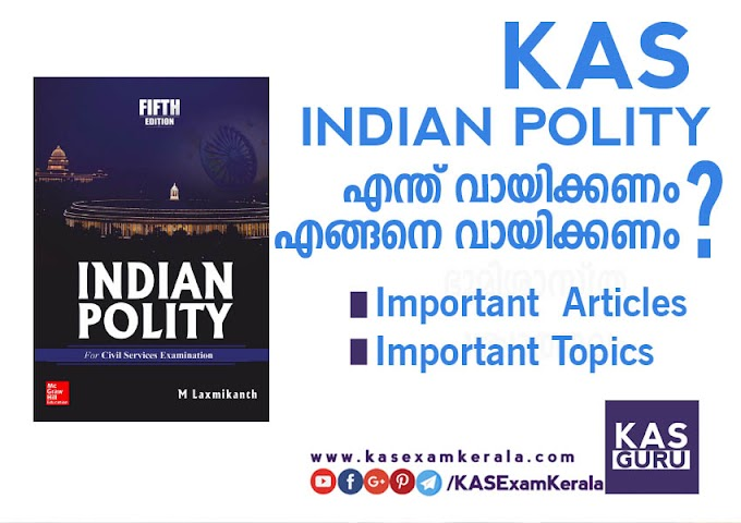 How to Prepare Indian Polity for KAS |  Important Chapters.Topics | Kerala Administrative Service  KAS Guru Prelims