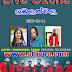 LIVE OZONE LIVE IN IMBULANWALA 2019-04-14