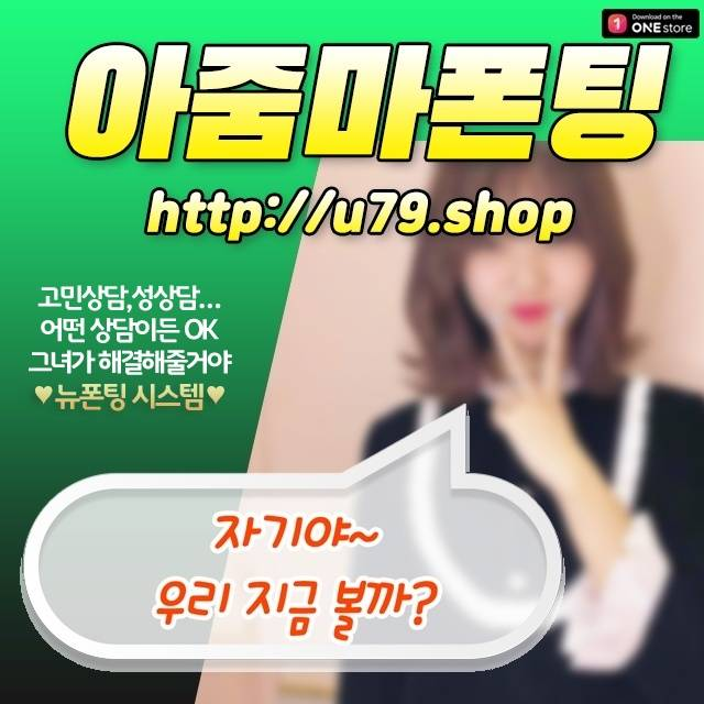 반월당역선크림