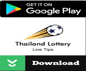 Thailand Lottery Live Tips
