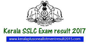 Kerala SSLC result 2017 - SSLC 10th class exam result will be published 5/5/2017