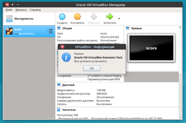 virtualbox- Extension Pack2