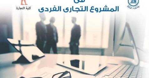 كتاب خبير المعايير الدولية pdf