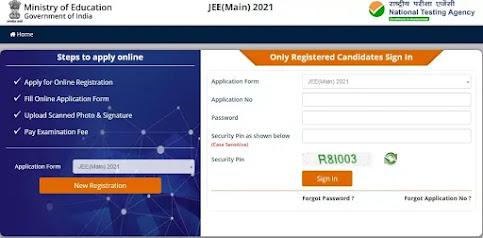 JEE Main 2021 registration started