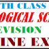 10TH CLASS BIOLOGICAL SCIENCE REVISION ONLINE EXAMS