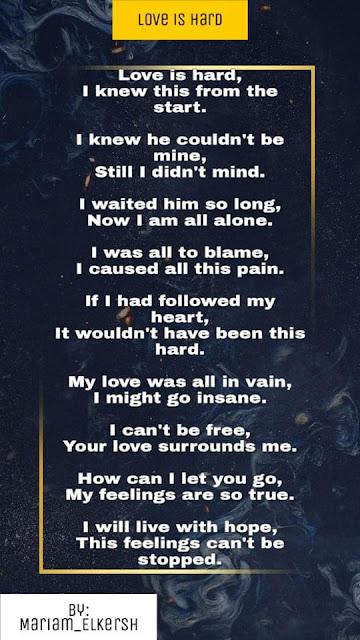 English love poetry