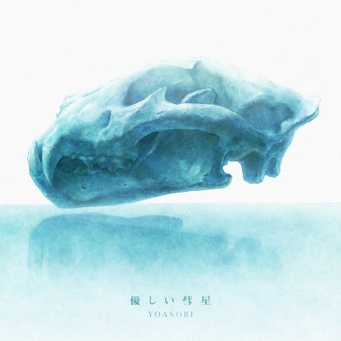 YOASOBI – Yasashii Suisei (Single) / Beastars 2nd Season ED