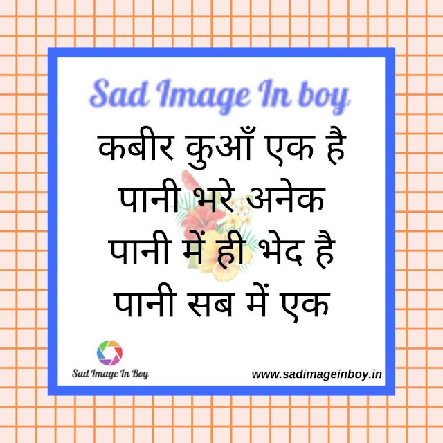 Sad Quotes With Pictures | Sad Face | quotes about not being good enough