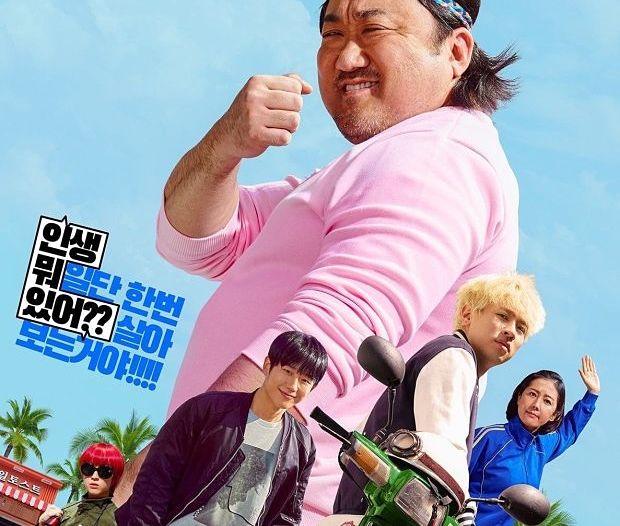 Film Komedi Terbaru dari Ma Dong Seok, Jung Hae In, dan Masih Banyak Lagi