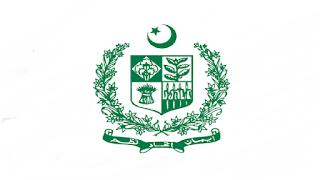 www.mowr.gov.pk - MOWR Ministry of Water Resources Jobs 2021 in Pakistan