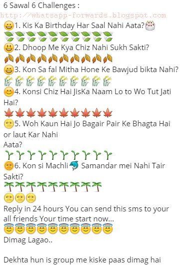 6 Sawal 6 Challenges  1  Kis Ka Birthday Har Saal Nahi Aata