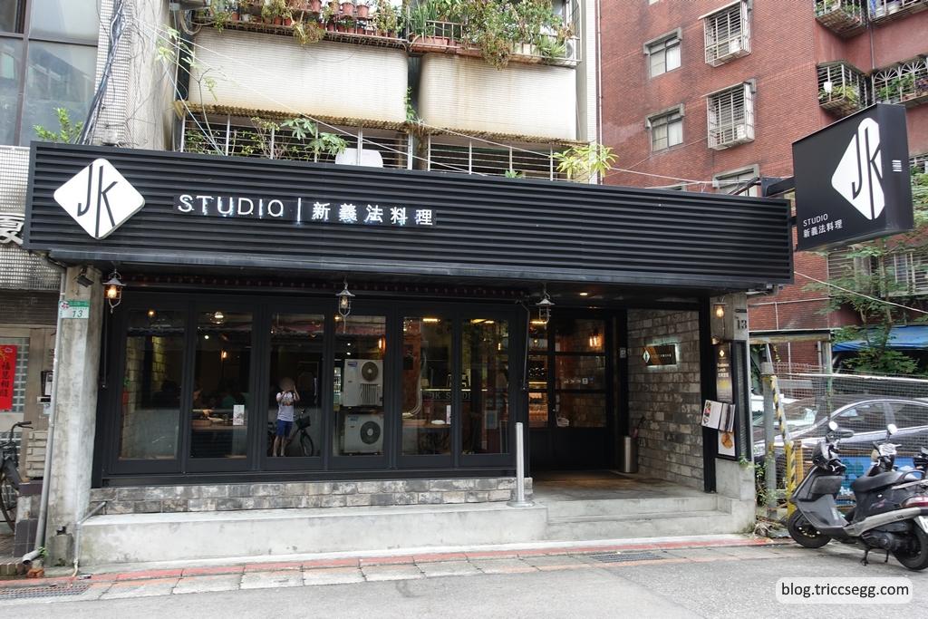 JK Studio(1).JPG
