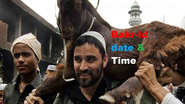 Eid-Al-Adha-2019-History-in-Islam-Hollidays-Bakr-Id-date-&-Time