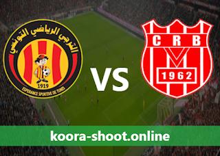 بث مباشر مباراة شباب بلوزداد والترجي التونسي اليوم بتاريخ 14/05/2021 دوري أبطال أفريقيا