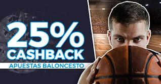 paston promo baloncesto hasta 7-2-2021